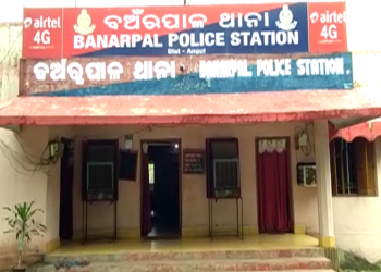 Bodies of two newborn babies found dumped in Angul district, probe initiated