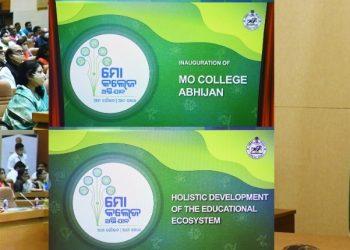 CM launches 'Mo College' campaign