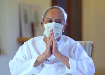 Chief Minister Naveen Patnaik extends Holi greetings