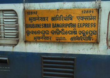 Services of Bhubaneswar-Bangiriposi Special extended