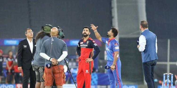 Pic-BCCI/IPL