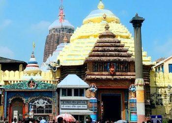 Naba Jaubana Darshan ritual held in Puri sans devotees