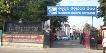 30 yrs on, 'Greater Berhampur' plan yet to see light of the day