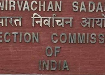 Election Commissiom