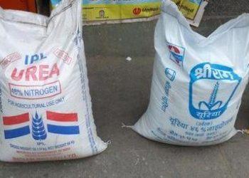 Farmers decry 'scam' in subsidised urea