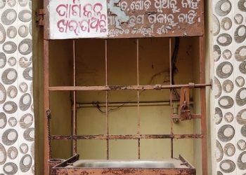 Sishu Bhawan Defunct water kiosks irk attendants