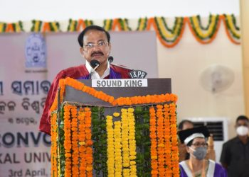 VP Venkaiah Naidu calls upon youths to take inspiration from India's glorious past