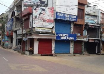 Weekend shutdown in 10 districts, night curfew in 20 districts begins today