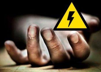 Woman electrocuted in Sundargarh