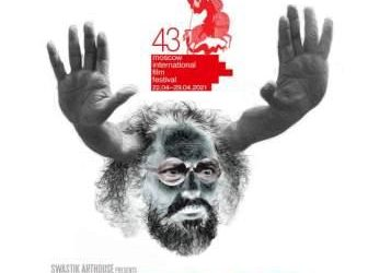 World premiere of Odia film 'adieu Godard' to be held at Moscow International Film Festival