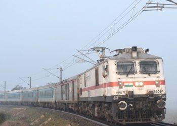 ECoR cancels four special trains