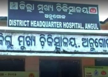 Elderly man goes missing from Angul COVID Care Centre, son approaches police