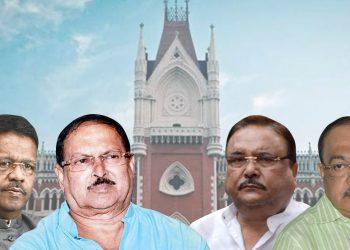 TMC leaders