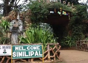 Similipal National Park closed for visitors