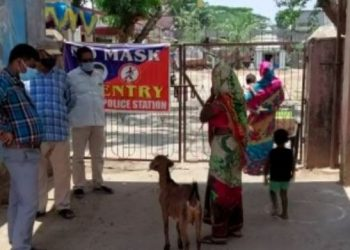 Woman booked for thrashing goat in Kendrapara district