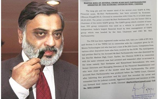 Chennai EoW arrests ex-chairman Ravi Parthasarathy in Rs 1L cr IL&FS scam. Pic- IANS