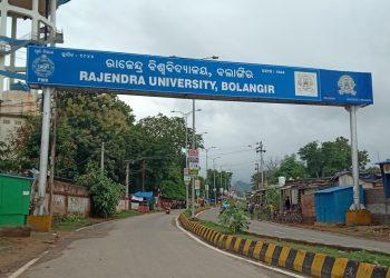Land hurdle grounds Rajendra varsity's development move