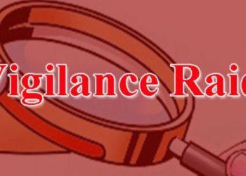 Sarva Siksha Abhiyan technical assistant under Vigilance scanner in Keonjhar district