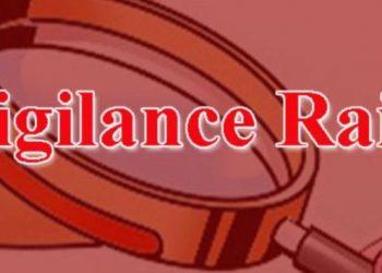 Power distribution company's deputy manager under vigilance scanner in Keonjhar district