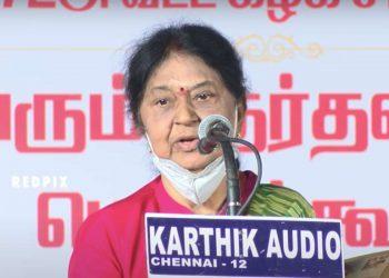 R Indira Kumari