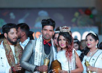 Ajay Suna