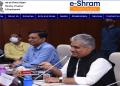 Pic- e-Shram portal