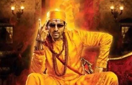 Kartik Aaryan unveils first look of 'Bhool Bhulaiyaa 2'
