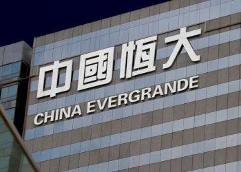 Chinese company Evergrande.(Photo: Twitter)